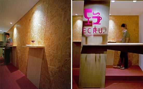Кафе-театр, получивший название Ecru, находится в городе Фукуока (Fukuoka).