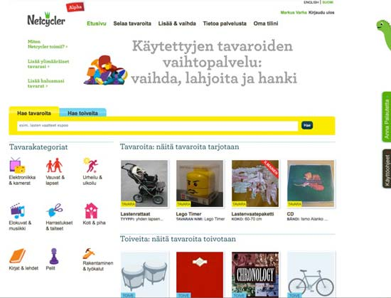 В Финляндии был придуман проект эффективного сайта по обмену вещей и товаров  под названием Netcycler (в переводе – «виртуальный круговорот»).