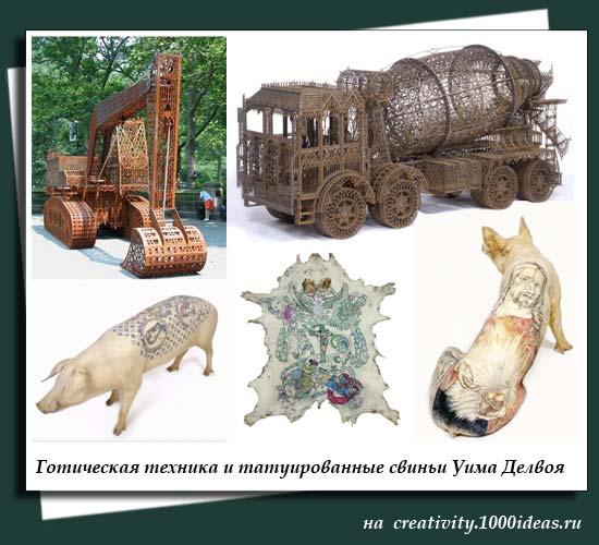 Готическая техника и татуированные свиньи Уима Делвоя (82 фото)