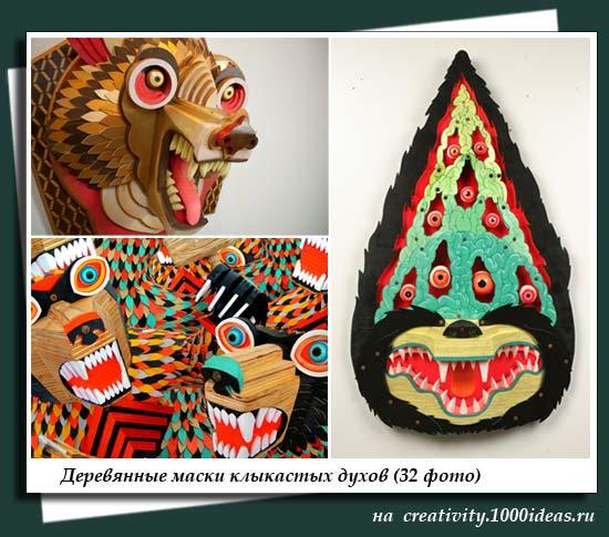 Деревянные маски клыкастых духов (32 фото)