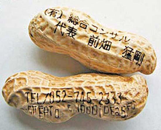 Что касается названия серии необычных съедобных визитных карт, Taberu означает «кушать» по-японски, ну а me – меня по-английски. Таким образом, получается фраза – «съешь меня».