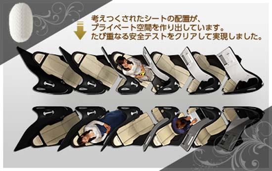 Каждое место в суперкомфортабельном автобусе – это индивидуальная кабинка, снабженная всем, что дает право такому автобусу называться роскошным.