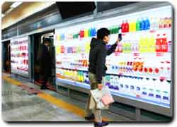 Виртуальные магазины в метро