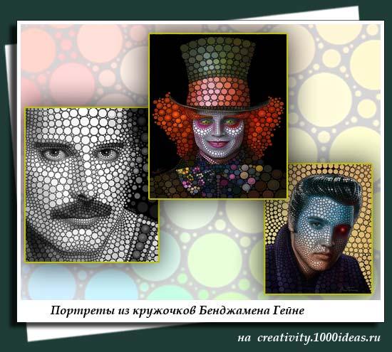 Портреты из кружочков Бенджамена Гейне