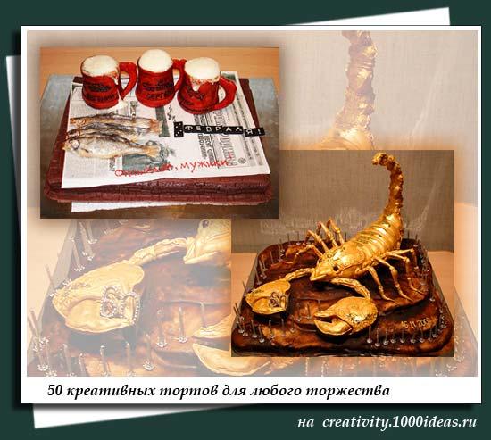 50 креативных тортов для любого торжества