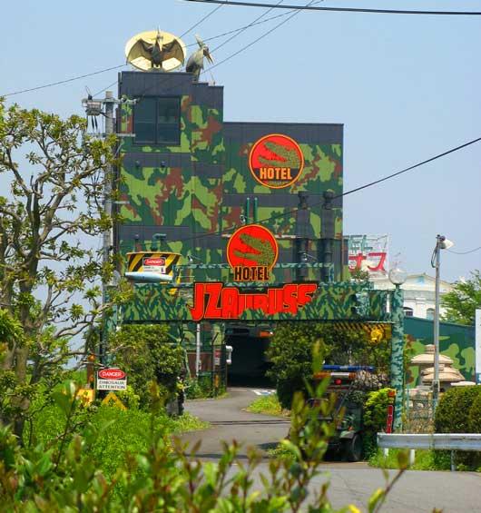 Тематический отель Jzauruss выполнен по мотивам знаменитого научно-фантастического фильма «Парк Юрского периода».