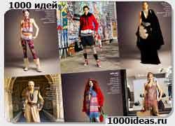 Бизнес идея № 1244. Виртуальный модный салон позволяет стать редактором моды