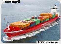 Бизнес идея № 320. Новый сервис для импортеров и экспортеров