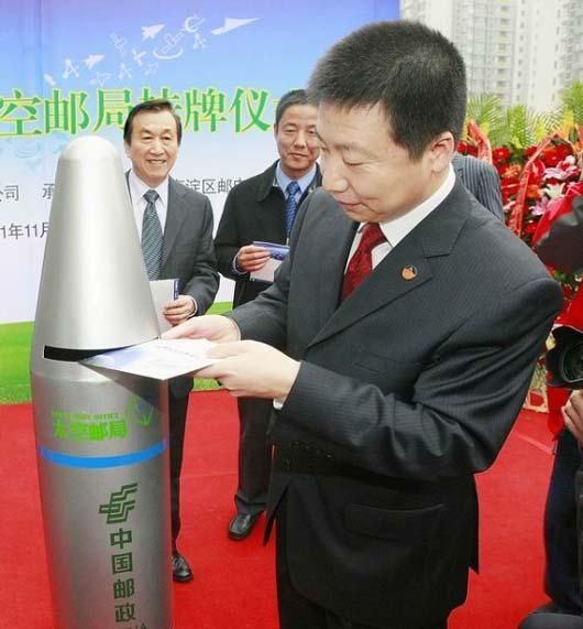 Директор Космической Почты, Янг Ливей (Yang Liwei) первый космонавт Китая, надеется, что «космическая тема» привлечет внимание китайских жителей.
