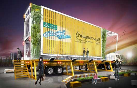 Многопрофильная дизайнерская группа Apostrophy's, расположенная в Бангкоке, представила свой новый «дом в рекламном щите» (Billboard House), который воплощает концепцию наружной рекламы и жилой недвижимости.
