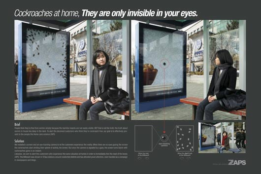 Интерактивная наружная реклама средства от насекомых