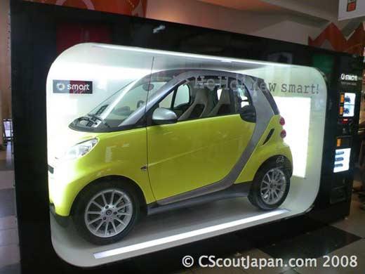 Оригинальная реклама от производителя автомобилей Smart