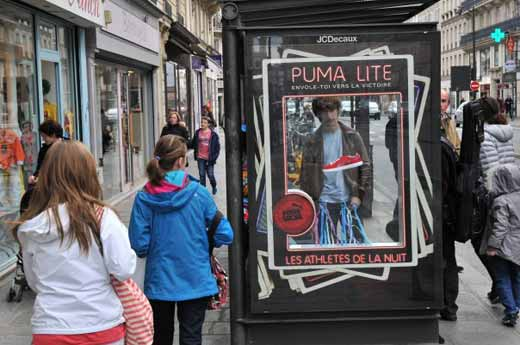 Левитирующие кроссовки Puma