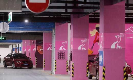 Парковка: только для женщин