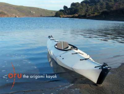 Складная лодка-оригами