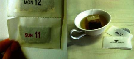 Дизайн чайного пакетика