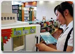 стерилизаторов для бумажных книг