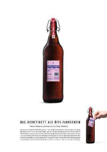 пиво с проездным билетом