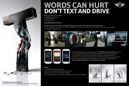 реклама производителей автомобилей