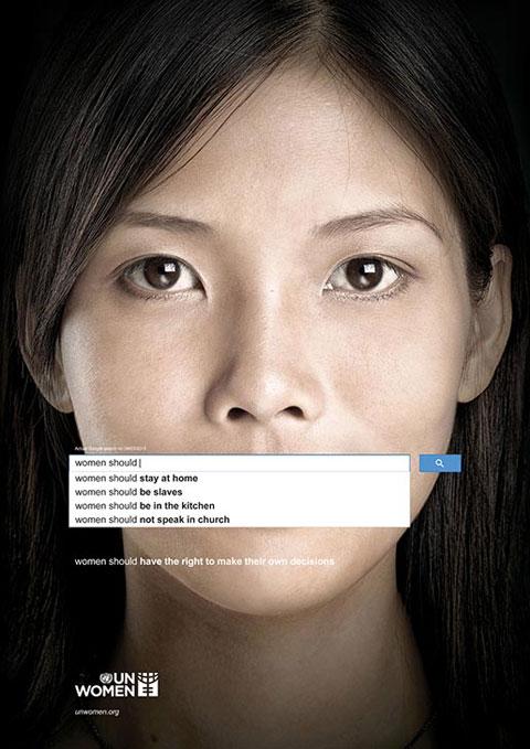 кампания в защиту прав женщин