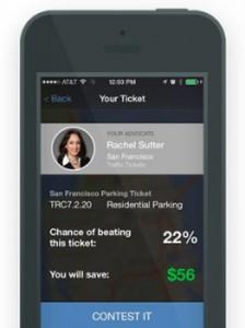 мобильное приложение для штрафов