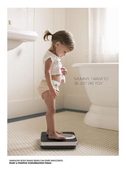 реклама женского журнала
