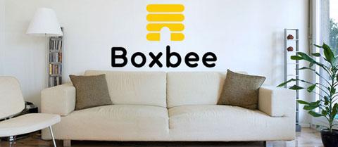 система хранения  Boxbee