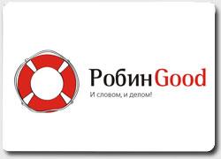 Бизнес на защите прав потребителей. Общественная организация Робин Гуд