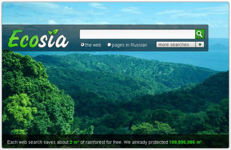поисковик  спасает тропические леса в Бразилии