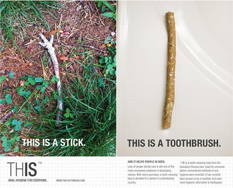 экологичная зубная щетка