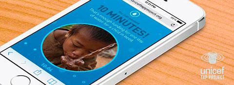 мобильное приложение против зависимости от айфона