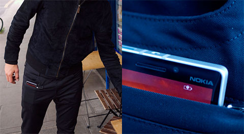 брюки для зарядки смартфона