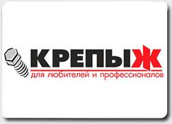 krepyzh-logo-2
