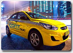 СОЛТ – начни свой бизнес такси!