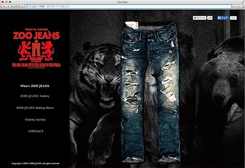рваные львами джинсы